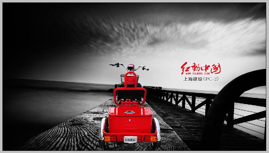 哈尔滨摩托销售有限公司
